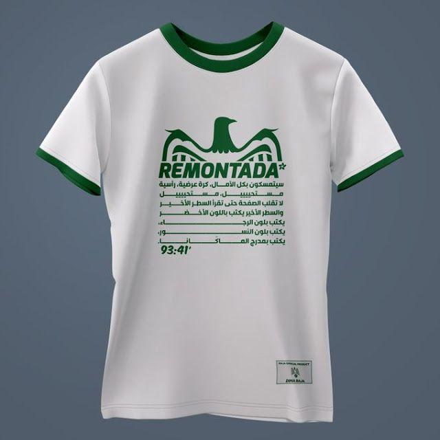 قميص الرجاء البيضاوي للبيع على الأنترنيت في المغرب العروض والاسعار من هنا Mens Tshirts Mens Tops Mens Graphic Tshirt