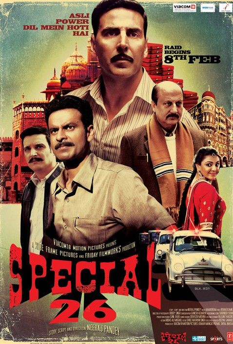 Special Chabbis Movie Review