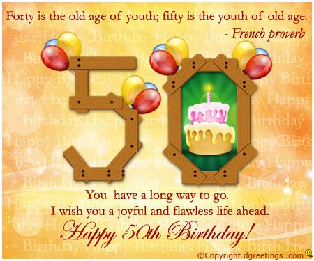Read on to get invitation ideas for 50th birthday celebrations – Greeting Cards for 50th Birthday