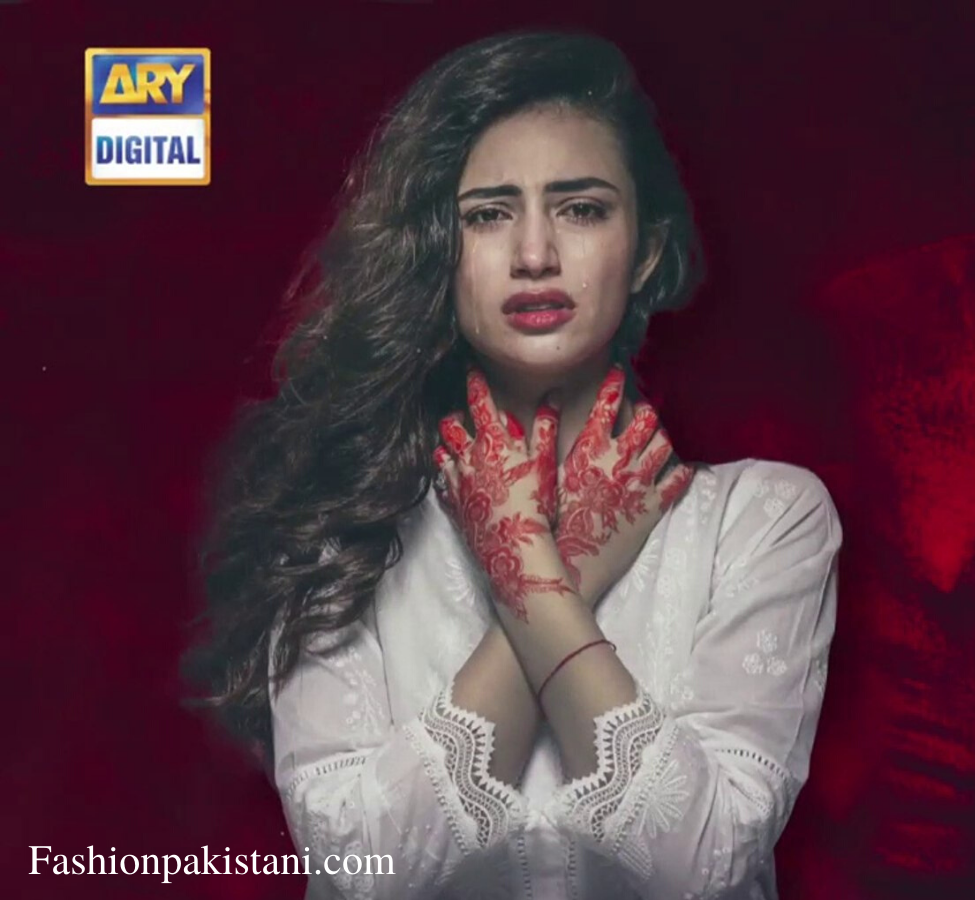 ARY Drama Ruswai-Cast, OST, Story and Timings in 2020 | It cast ...