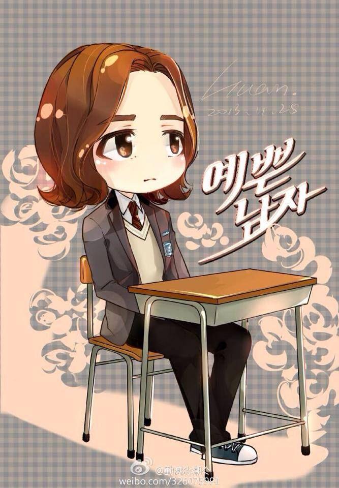 JKS Pretty Man Chibi Korean Drama Movies Dramas Manga Jang
