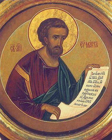 ICONOGRAPHIE CHRÉTIENNE: Saint MARC, ÉVANGÉLISTE   Chrétien, Évangile, Religieuse