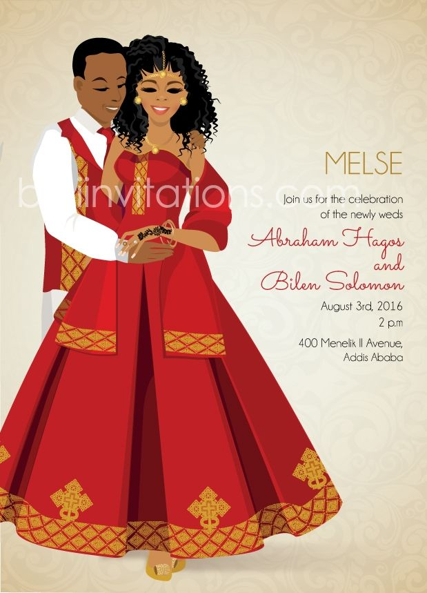 Ethiopian Wedding Invitation Card C194 2 jpg fevi Pinterest