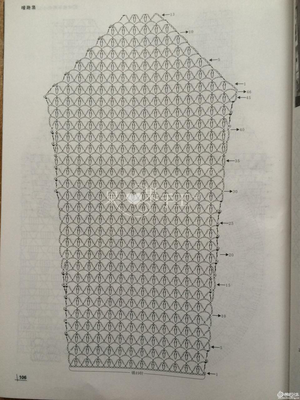 patrones-para-hacer-una-blusa-cola-de-pato-a-crochet-8 | Tejido ...