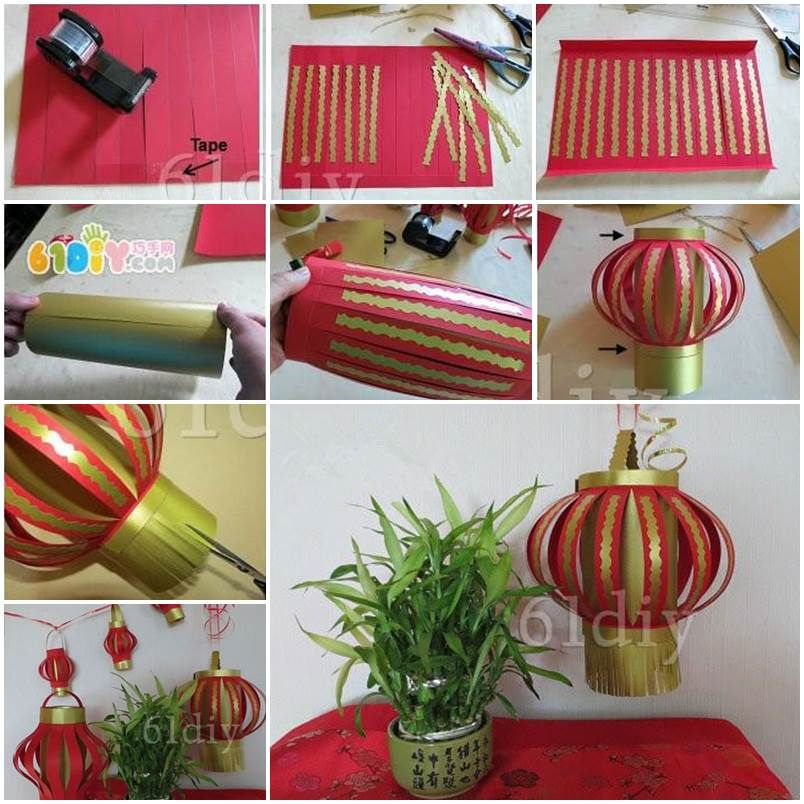 Diy easy chinese lantern facebook easy and craft for How to make paper lamp step by step