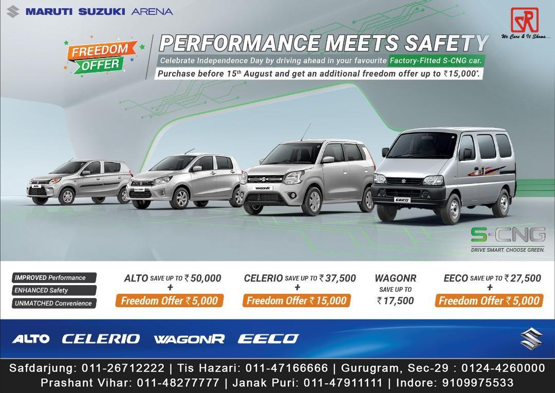 Pin on Maruti Suzuki Car Offers
