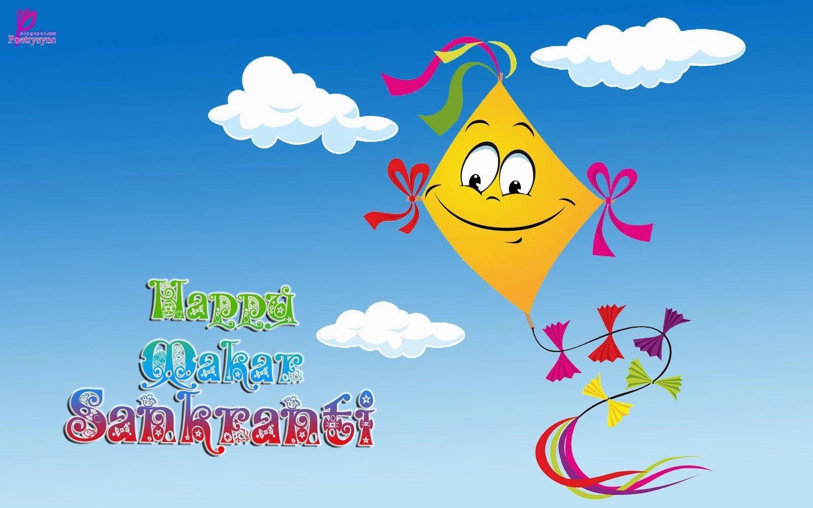 Happy Makar Sankranti Festival Wishes 2014 Wallpaper Makar