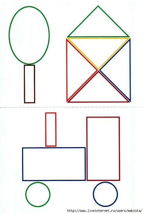 Voorbeeldkaarten 6 7 Figuras Geometricas Para Preescolar Dibujos De Figuras Geometricas Geometria