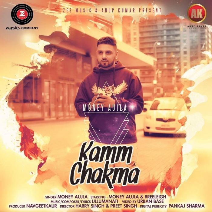 kamm chakma money aujla 2017 full punjabi song download