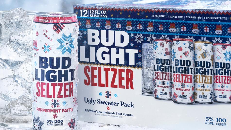 Any Brand Marshmallows Bud Light Seltzer Ibotta Com Branded Marshmallows Bud Light Seltzer