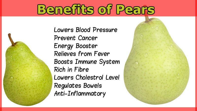 Benefits of pears janiye nashpati ke bhut sare fayde read