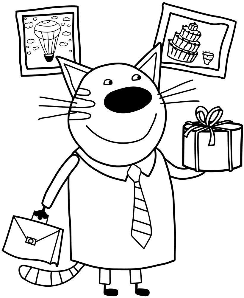 Раскраски из мультфильма Три кота для детей «Папа Котя ...