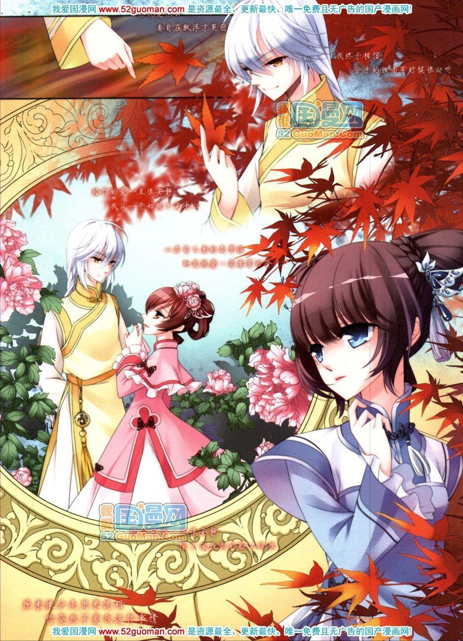 Dị bản manhua đẹp Dị bản VI trong 2020 Anime, Manga