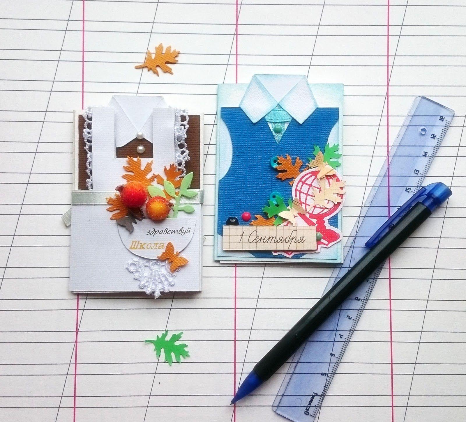 Оформление открытки учителю