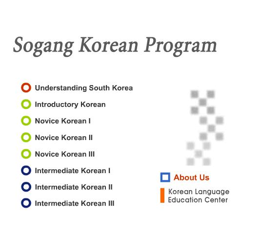 http://korean.sogang.ac.kr/