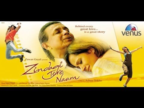 Zindagi Tere Naam Tamil Movie Watch Online