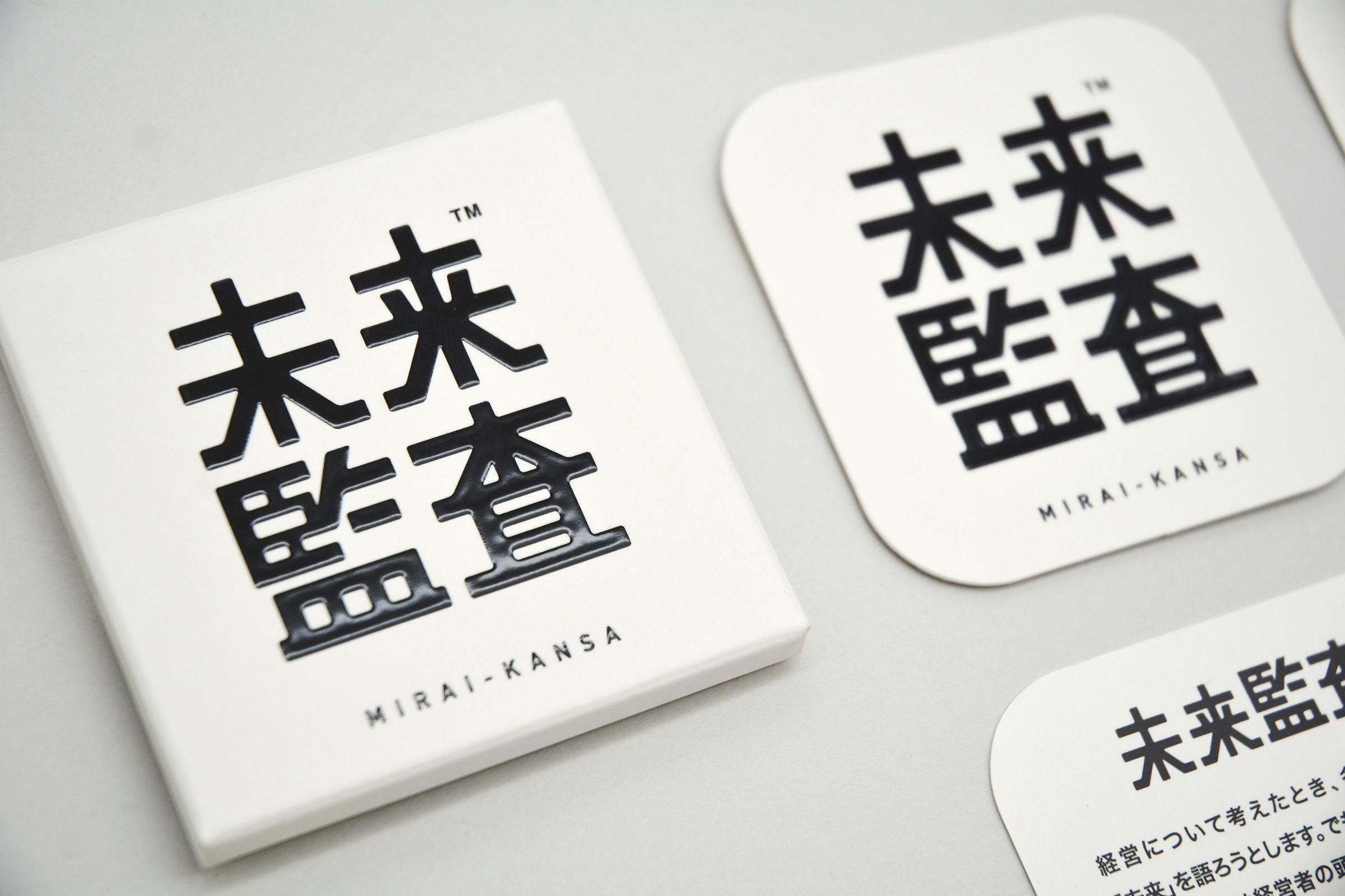 制作事例 セルディビジョン ブランディングデザイン 横浜 タイポグラフィのロゴ レタリングデザイン ブランディングデザイン