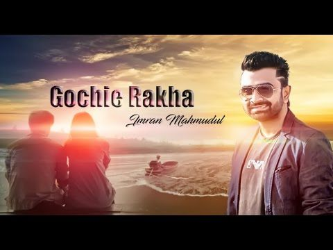 Gusiye Rakha- Ft  Imran Mahmudul Latest Mp3 Song | Bangla