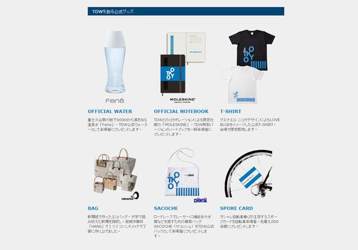 :設計發浪!2013TWDW台灣設計師週特輯_永續一號_NEWSED - 樂多日誌