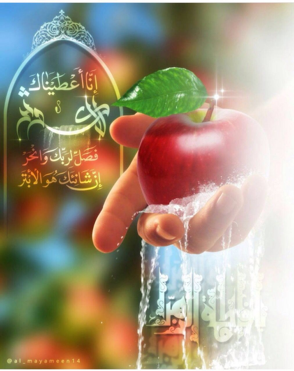 مبروك علينا ولادة بضعة رسول الله مولاتي الزهراء صلوات الله وسلامه عليهما Vegetables Radish Hazrat Imam Hussain