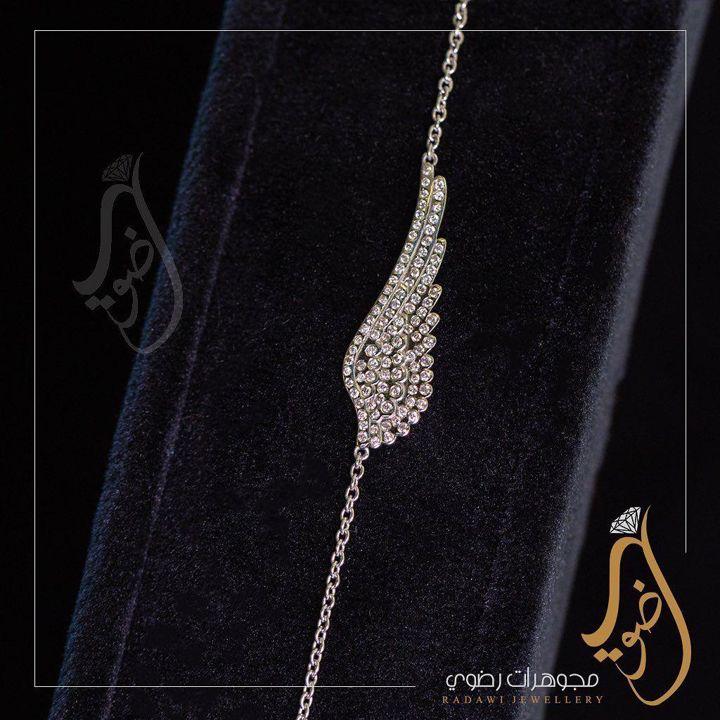 سوار الماس و ذهب ابيض يوجد لدينا تشكيلة كبيرة و جديده من اطقم الخواتم التراجي والمضاعد المباركية سوق ال Arrow Necklace Silver Necklace Instagram