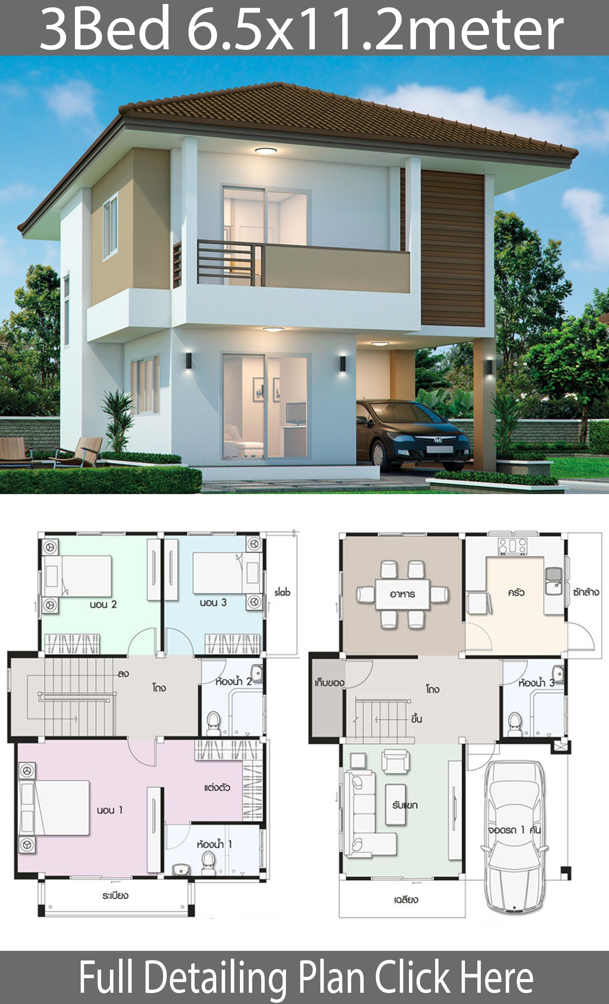 House design plan 6.5x11.2m with 3 bedrooms #hausdesign