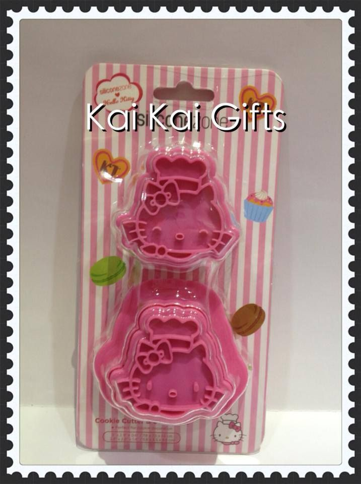 Kitty cookie cutter or moon cake stamp mould