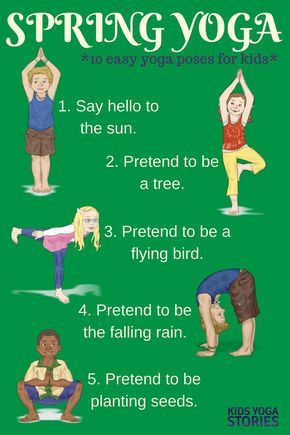 yoga for spring  printable poster  yoga for kids kids