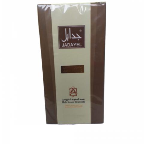 زيت جدايل الأصلي مقوي للشعر Drinks Coffee Bag