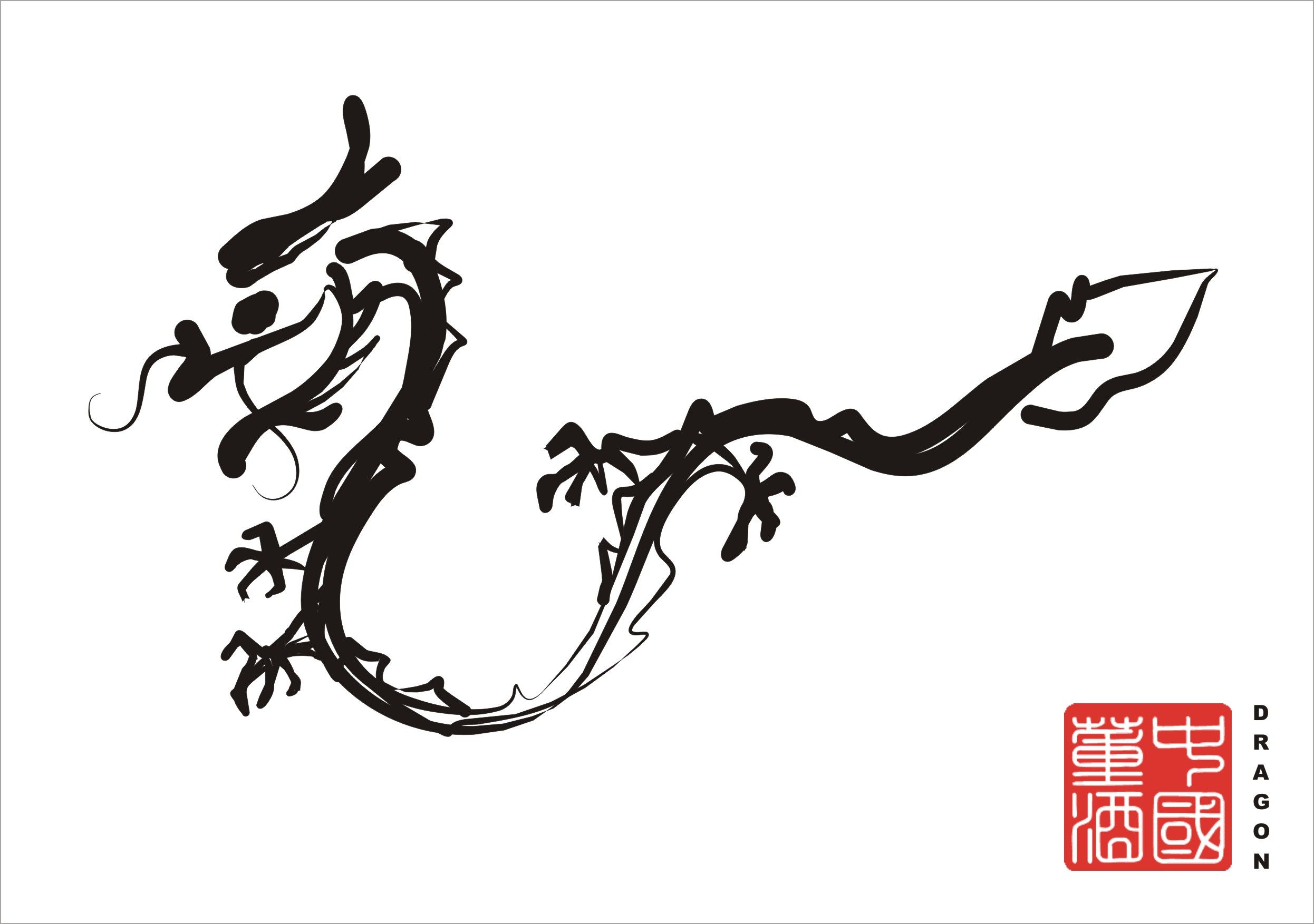 Images For Gt Chinese Dragon Symbol Good Luck