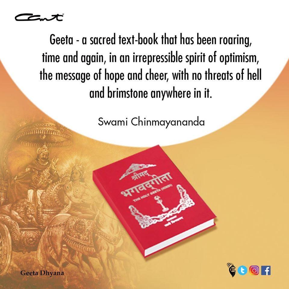 17++ Upanishads the bhagavad gita ideas