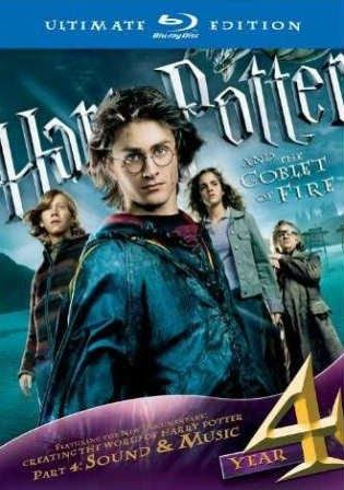 harry potter and goblet of fire movie download in hindi hd