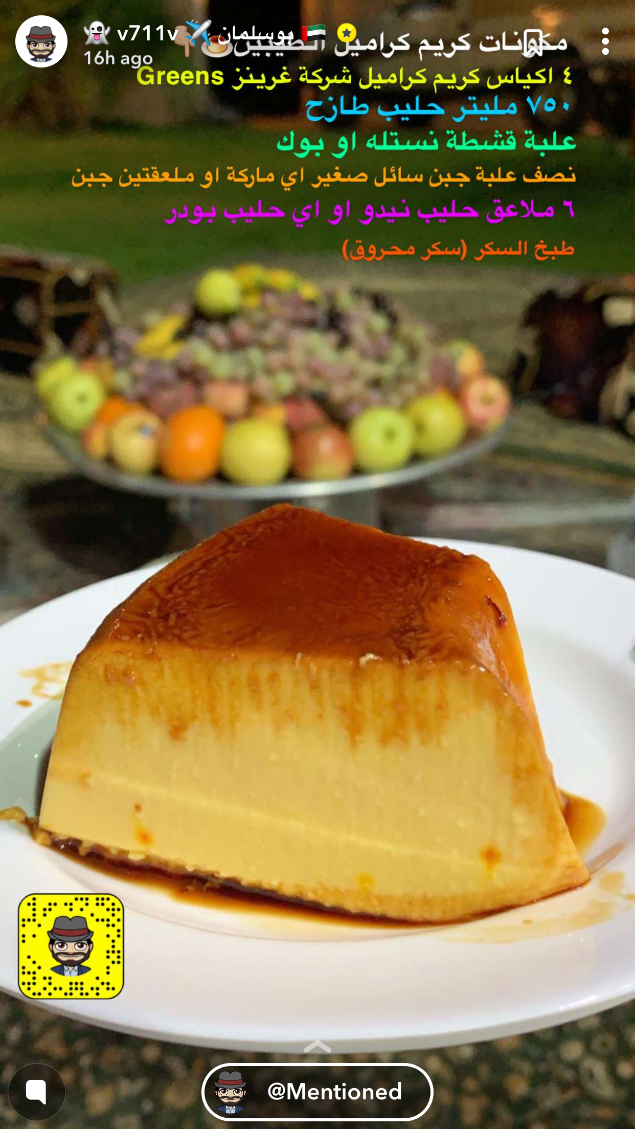 Pin By Maryam Alali On سويتات Food Sweet Cheese