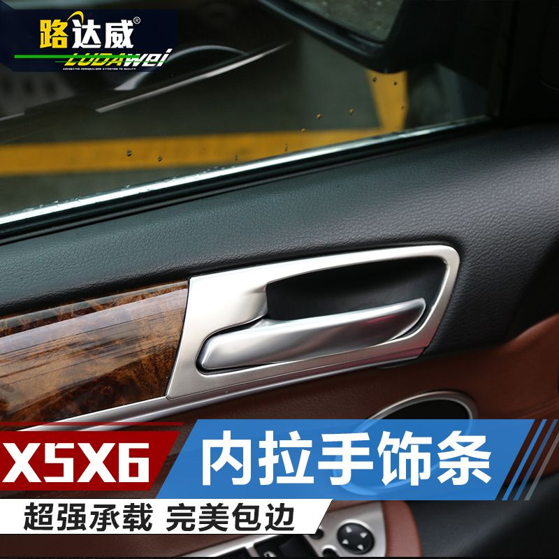 Stainless Steel Car Door Inner Handle Bowl Cover Trim Door Handle Sticker For Bmw X5 E70 2009 2013 X6 E71 2008 2014 Car Styling Interior Accessories Interior