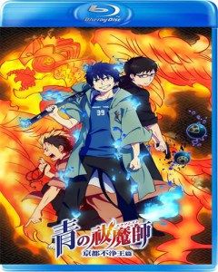 blue exorcist torrent