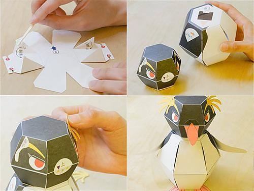 Kamikara - [3D paper figures]