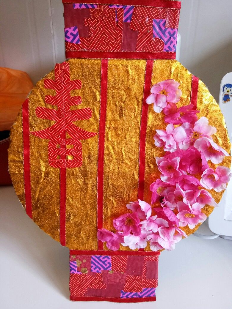 Pin by annie jacqueline on chinese new year crafts pinterest craft find this pin and more on chinese new year crafts by anniejacqueline see more happychinesenewyear el rbol de los deseos fandeluxe Images