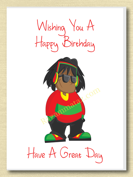African american boy birthday card b african birthday cards african american boy birthday card b bookmarktalkfo Images