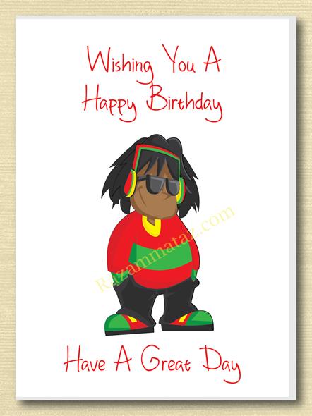 African American Boy Birthday Card B Shots Man Board Happy