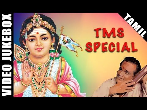 tms murugan video songs free download