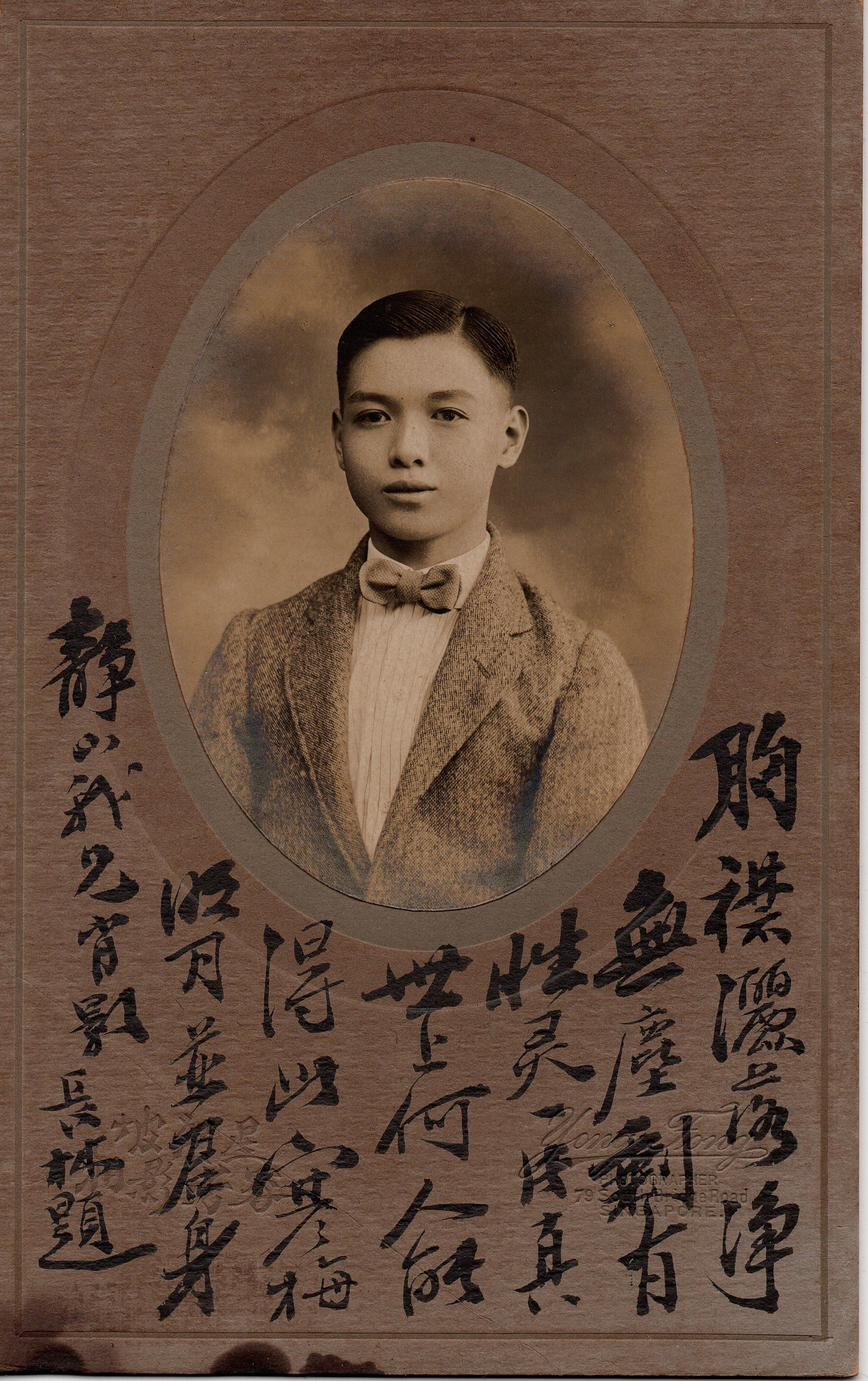 1900 Early Chinese Carte De Visite Portrait Photograph Black White