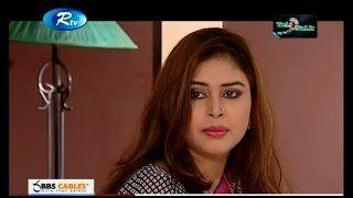 watch bangla new natok online free