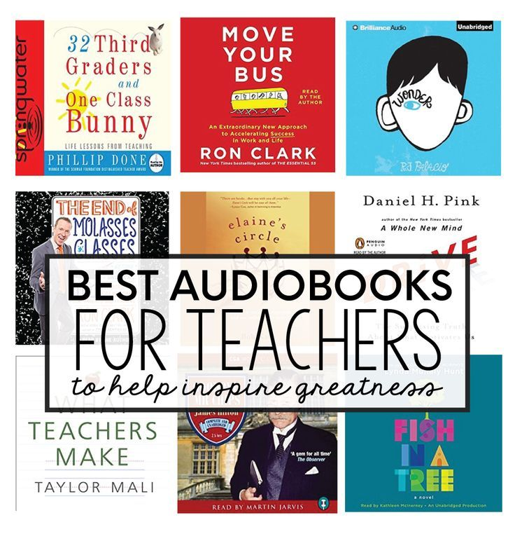 Best Audible Books for Teachers Teacher books, Best