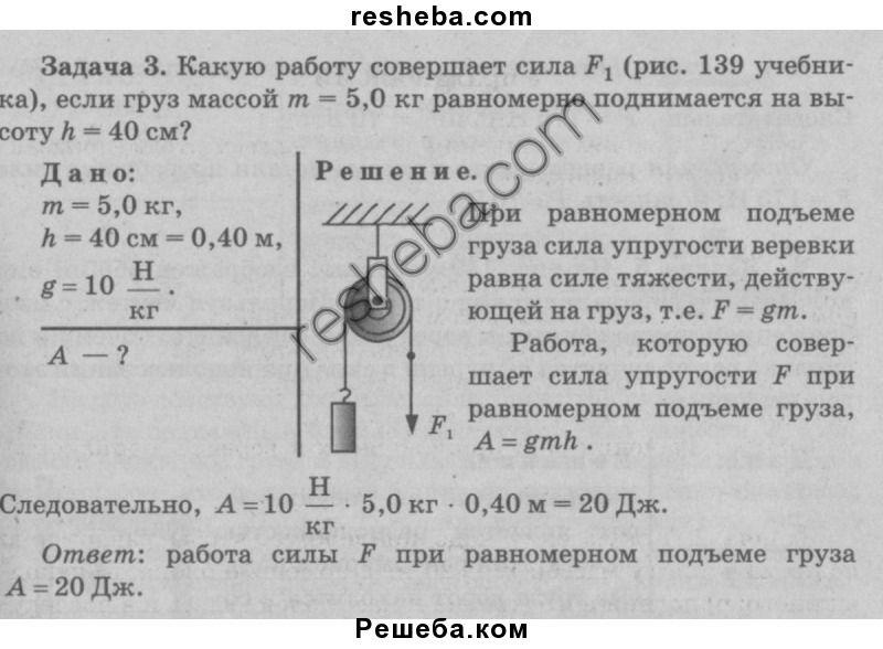 Решение задач по русскому языку онлайн решение задач каноническое уравнение
