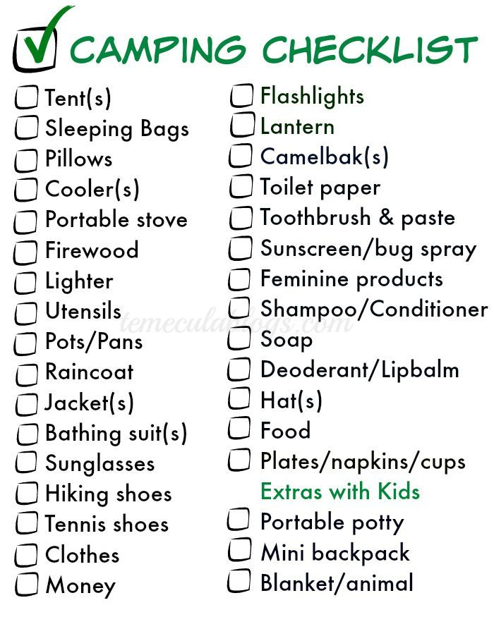 The essential things to pack for camping! Here is a free printable