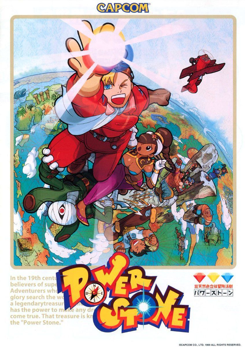 Akiman (Akira Yasuda) - Power Stone | Capcom | Japanese