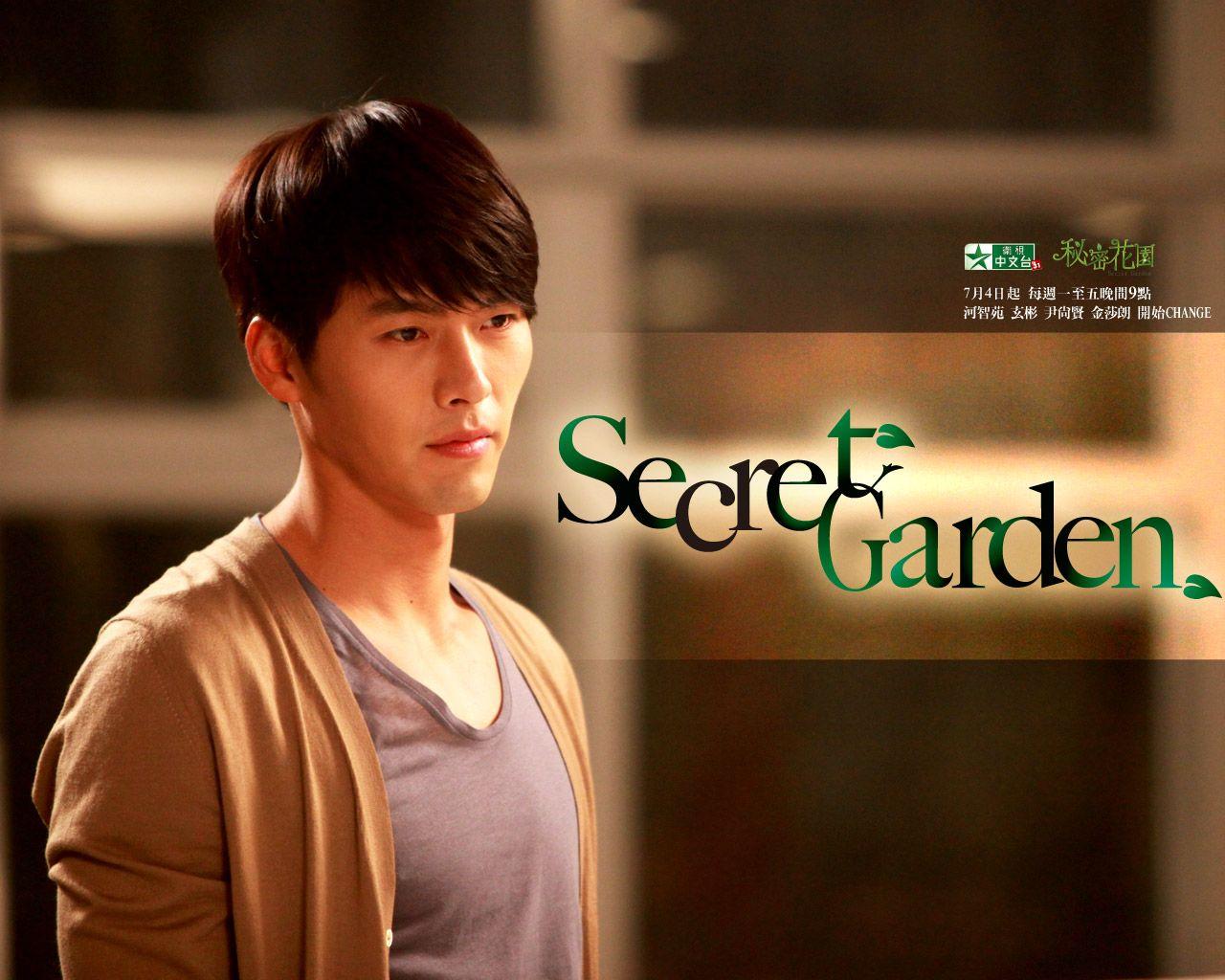 secret garden - Secret Garden Korean Drama (SG Lovers) Photo ...