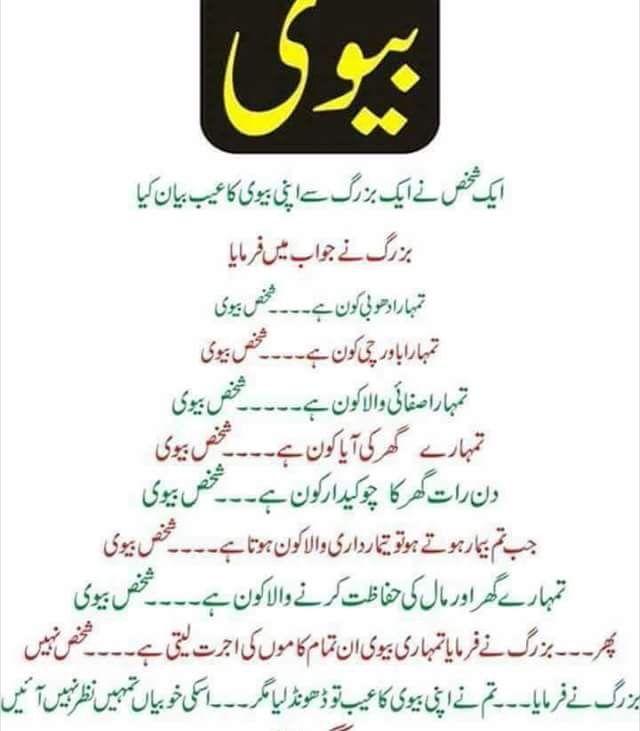 Pin By Muhammad Shabbir On Muslim Quotes  Islamic Quotes -8161