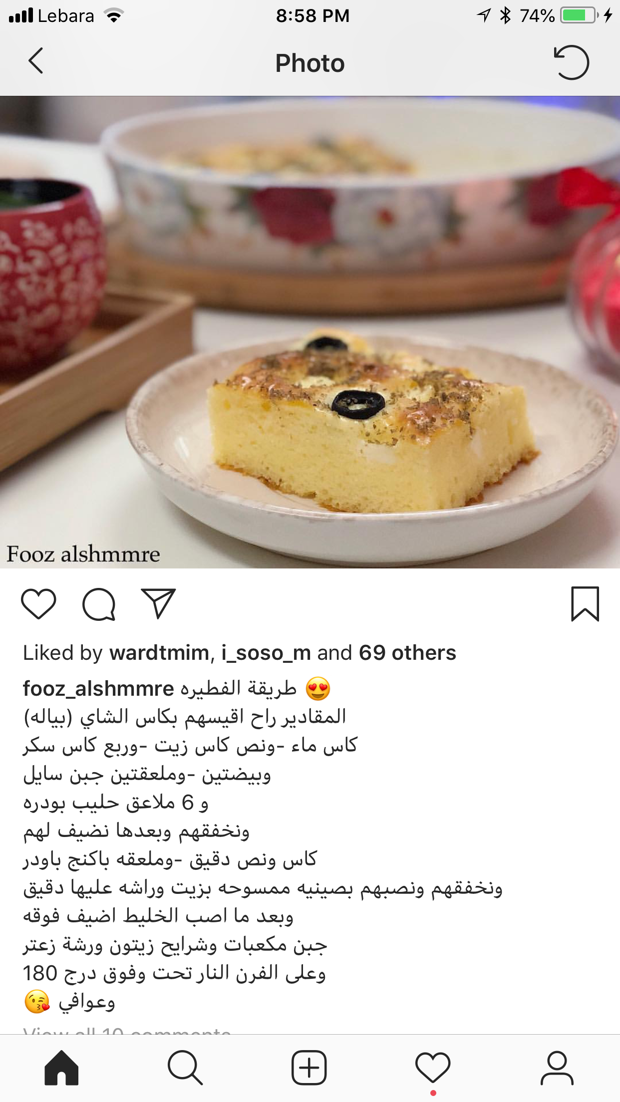 Pin By Maryam On معجنات Sweet Meat Foood Recipes Food Receipes