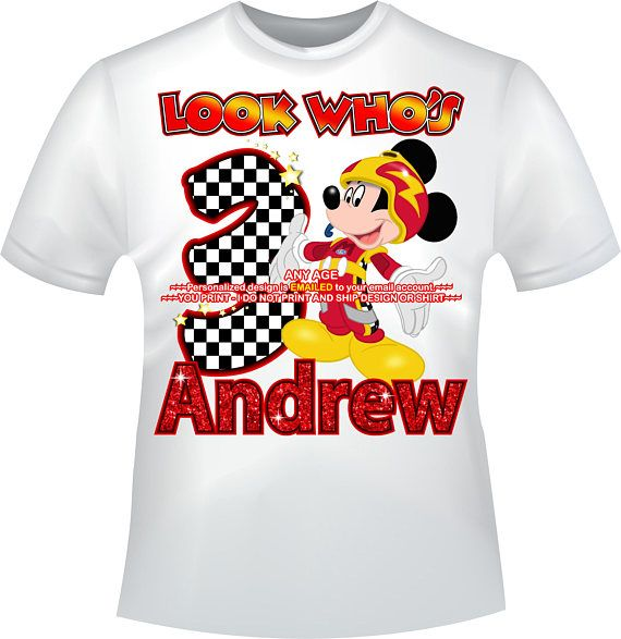 Mickey Roadster Iron On Transfer Personalized Diy Family Shirts Birthday Boy Party Printables Mickeyroadster Boy Birthday Parties Boy Birthday Mickey Party